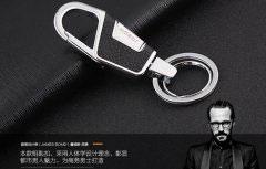 广告礼品钥匙扣,饰品扣
